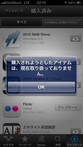 20130709-222904.jpg