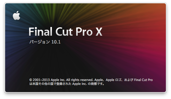 FCPX10.1