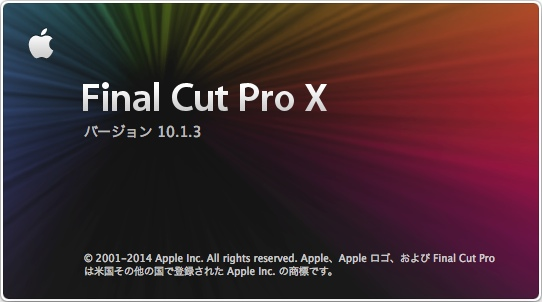 FCPX1013-1