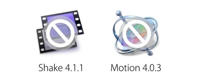 shake-motion