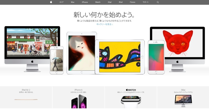 apple_web1