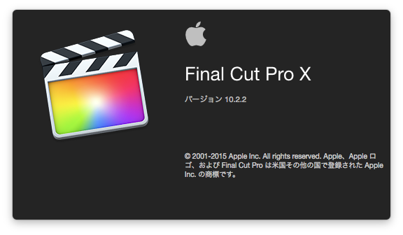 FCPX10_2_2