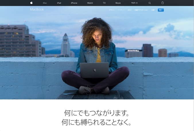 apple_air2