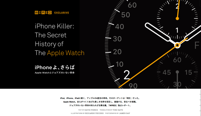 applewatch_wired