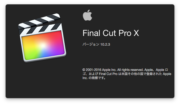 fcpx1023