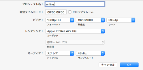 fcpx-offline-4